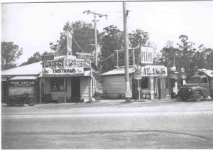 Corner of Old Cleveland Rd and Redland Bay Rd, Capalaba (early 1950s)